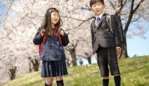 小学校の入学式 子供の服装はどうする?
